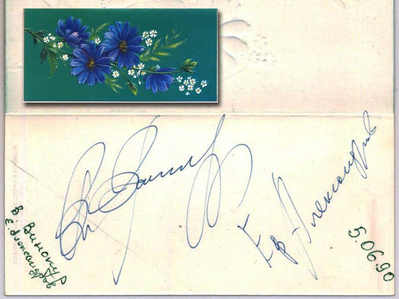 Красивая роспись на открытке