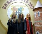 Магия или наука: Библионочь в стиле Хогвартс 10
