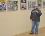 Выставка фотографий «Дети и юмор». 9