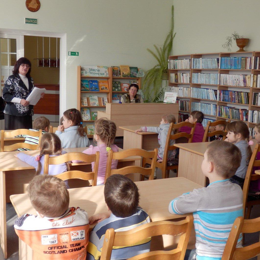 Первая встреча с библиотекой