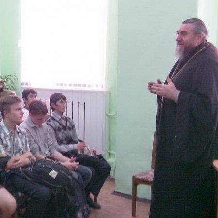 Правление и крещение князя Владимира