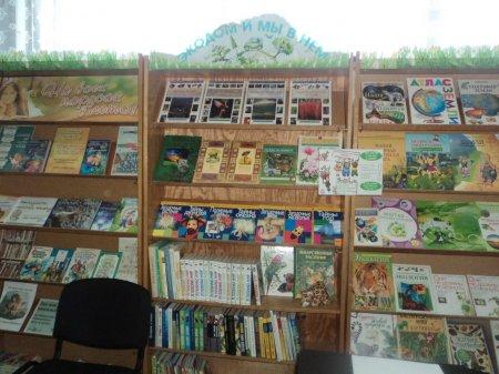 В Гомеле появилась Зелёная библиотека