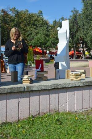 День города с центральной библиотекой