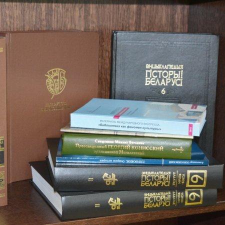 Церемония передачи книг библиотекам ГУ «Сеть публичных библиотек города Гомеля»