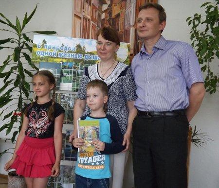 Встреча с детскими писателями Андреем Матвеенко  и Татьяной Моисеевой