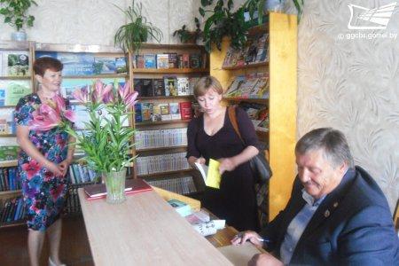 Встреча с Валерием Ветошкиным
