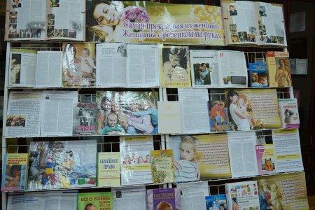 Защита семьи, материнства и детства