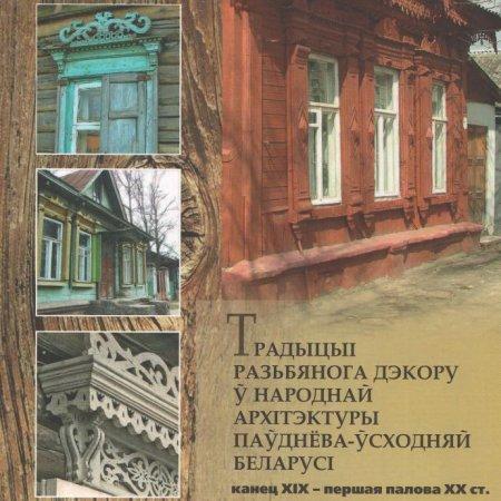 Презентация книги Евгения Маликова