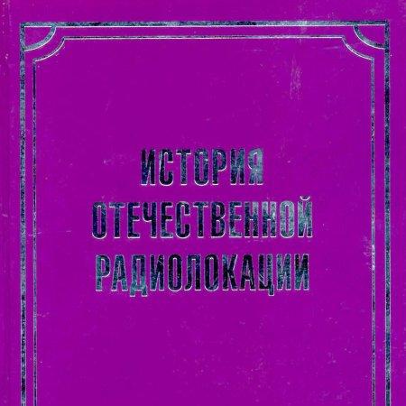 Пополнение коллекции Музея автографа