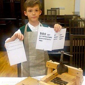 Минский школьник смастерил модель печатного станка времен Скорины