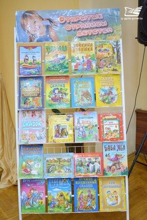 Всемирный день чтения вслух в библиотеке
