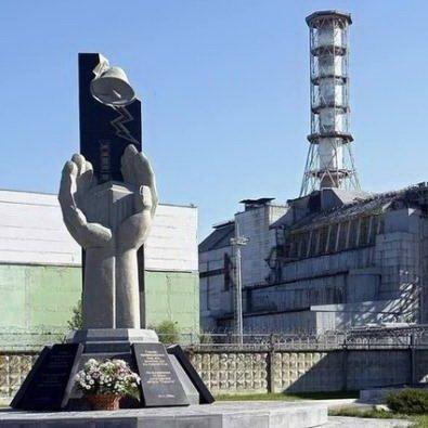 31-я годовщина аварии на Чернобыльской АЭС