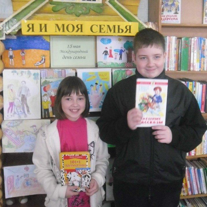 Чтение – дело семейное