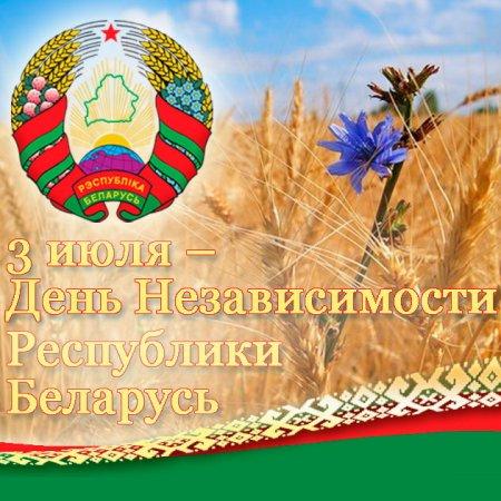 Праздничная программа «Беларусь – жыцця майго крыніца»