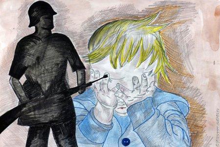 «Нет фашизму! Детство без войны!»