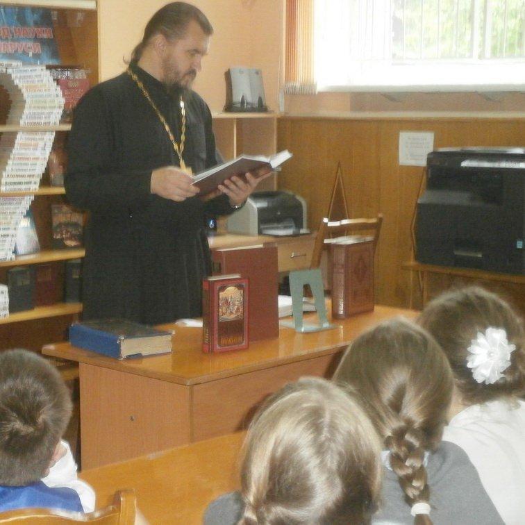 Духовных книг божественная мудрость
