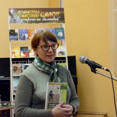 Литературный Гольфстрим: итоги уходящего года