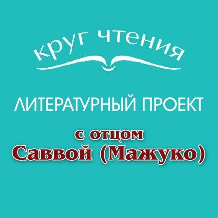 Круг чтения: Чингиз Айтматов