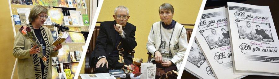 Творческий вечер Софьи Шах и Изяслава Котлярова