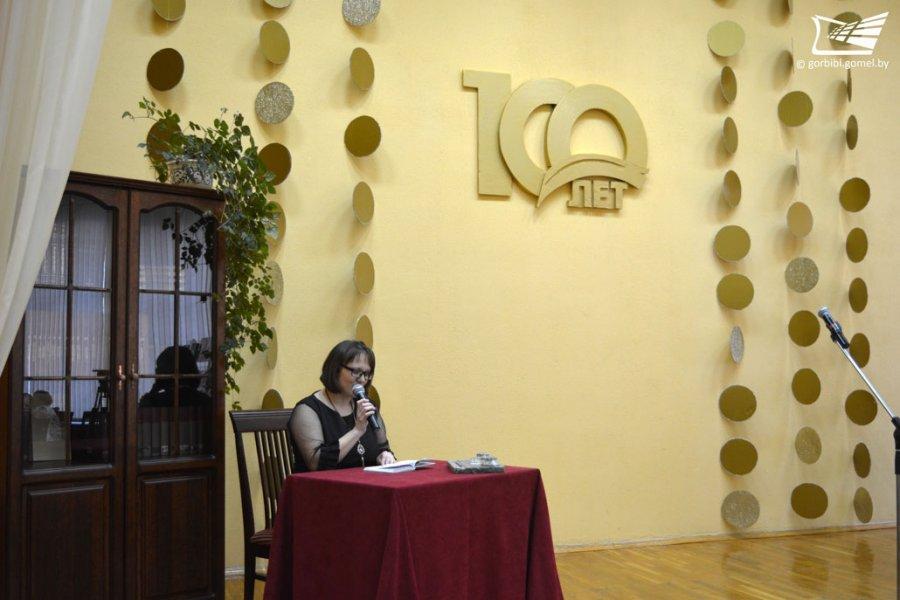 Литературно-музыкальный вечер «Библиотеке с любовью»