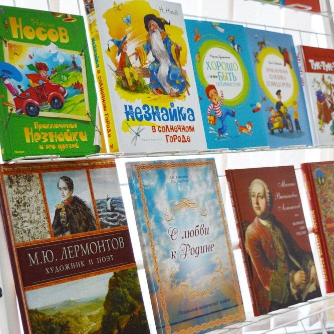 Книги в дар от Россотрудничества гомельчанам!
