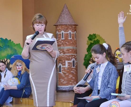Финал ХІ конкурса «Лучший читатель детских книг» 2017 37