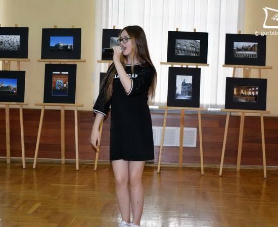 Фотовыставка «Эстетика Санкт-Петербурга» Валерии Гвоздилиной. 2
