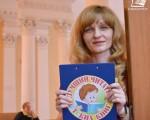 Финал ХІ конкурса «Лучший читатель детских книг» 2017 36