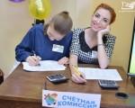 Финал ХІ конкурса «Лучший читатель детских книг» 2017 55