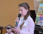 Финал ХІ конкурса «Лучший читатель детских книг» 2017 62
