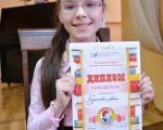Финал ХІ конкурса «Лучший читатель детских книг» 2017 87