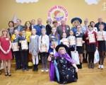 Финал ХІ конкурса «Лучший читатель детских книг» 2017 89