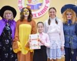Финал ХІ конкурса «Лучший читатель детских книг» 2017 91