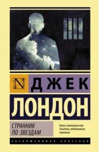 Чтение: личное и публичное. Кузьменкова Мария