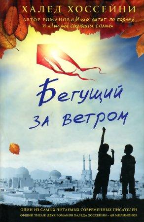 Чтение: личное и публичное. Луценко Ангелина