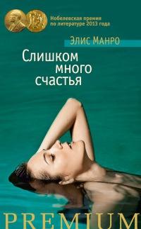 Чтение: личное и публичное. Маркова Ирина