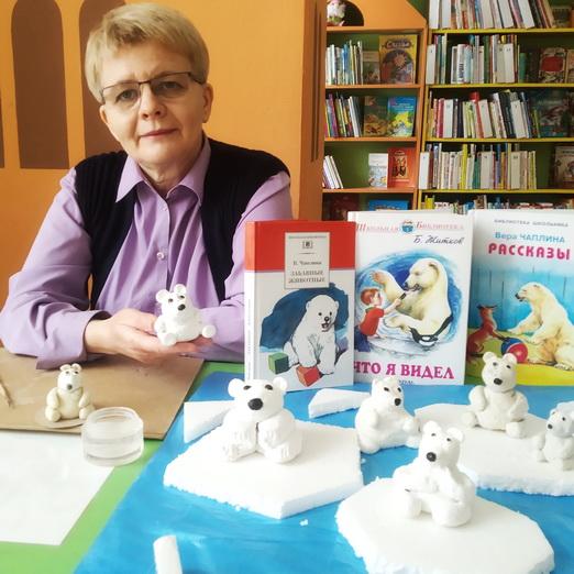 Проект «Литературная мастерилка». Международный день полярного медведя