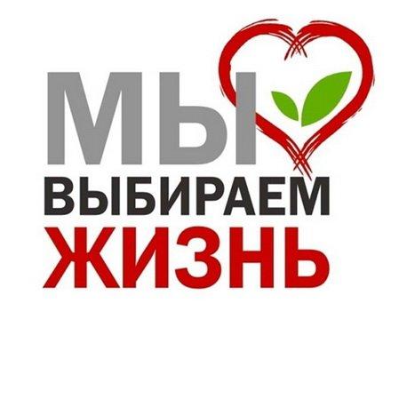 Международный день борьбы с наркоманией и наркобизнесом