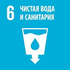 Чистая вода нам всем нужна!