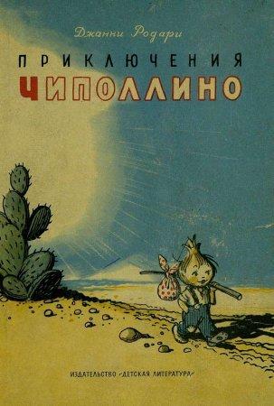 Детям о Владимире Сутееве