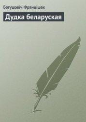 Литературный хронограф. Книги-юбиляры 2021 года