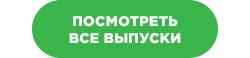Проект «Литературная мастерилка». День авиации и космонавтики