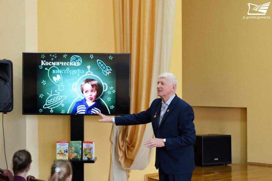 К 60-летию полета в космос Юрия Гагарина