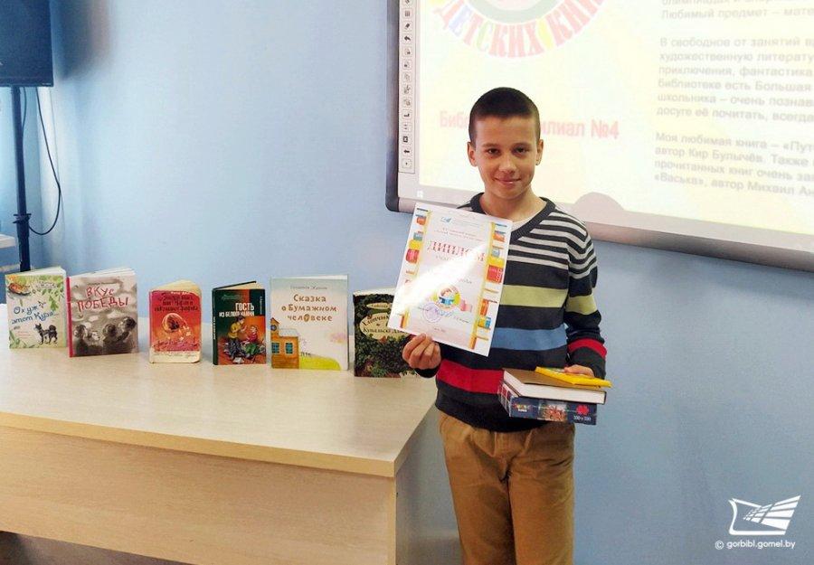 Лучший читатель детских книг – Александр Бородин!
