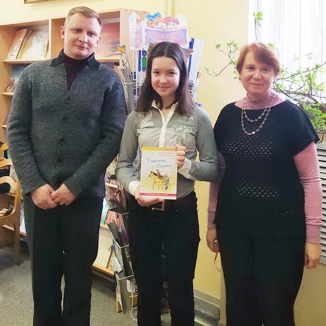 Писатели и читатели: встреча с Татьяной Моисеевой и Андреем Матвеенко