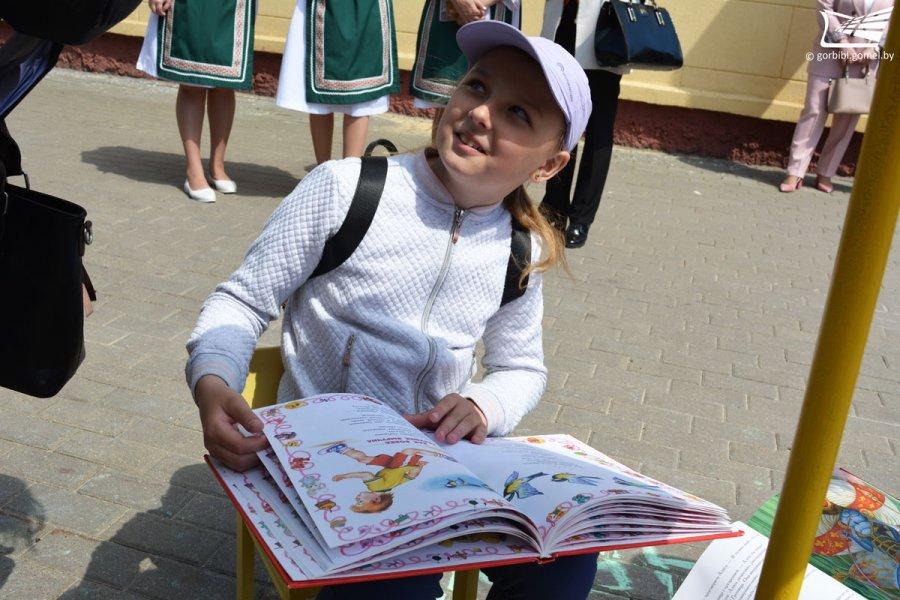 Читали, играли, смотрели на фестивале книги #ЧитайГомель