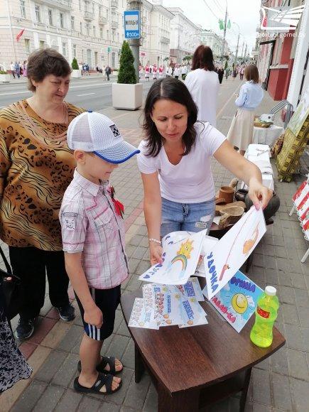 День Независимости вместе с городскими библиотеками
