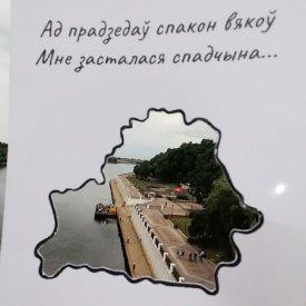 Бібліятэка імя Якуба Коласа / Вконтакте
