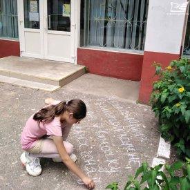 Детская библиотека-филиал №10 им. В. Драгунского