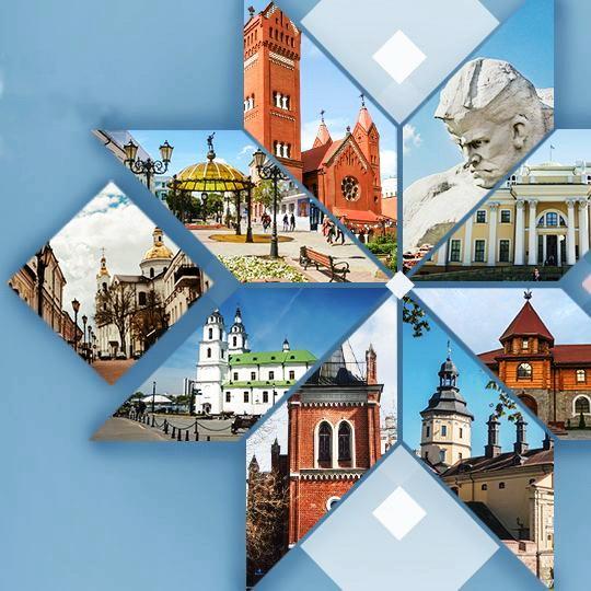 Беларусь у шматгалоссі свету